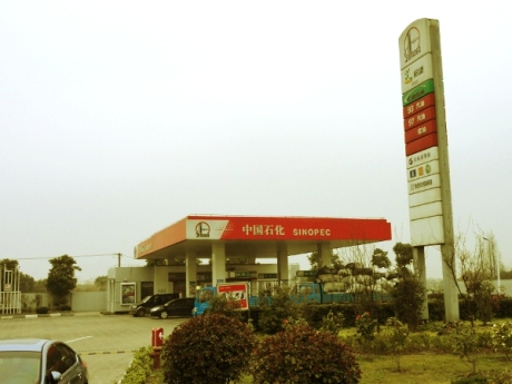 Gas Station in China